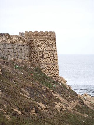 El fuerte ubicado en el sector de La Puntilla, hoy abandonado y utilizado como mirador. Encuentra las mejores Cabañas en Quintero en GOPLACEIT.COM