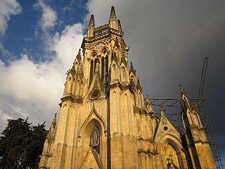 320px torre central de la iglesia de lourdes en bogotá