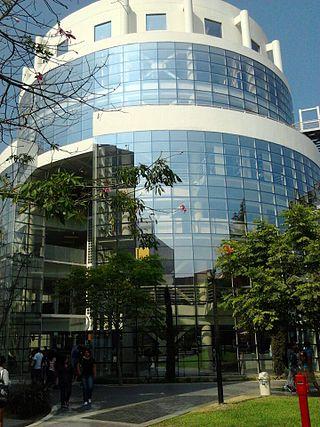 320px lima 2c peru   modern building in upc campus  28santiago of surco 29